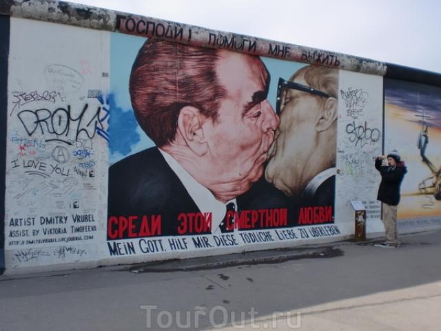 В 2009 году граффити было смыто со стены для реставрации, но Врубель написал свою работу заново.