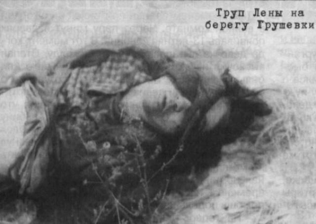 Встретив девочку на трамвайной остановке, маньяк заманивает ее в свою хижину в лесу, обещая угостить американской жевательной резинкой. Там убийца пытается изнасиловать ребенка, после чего наносит несколько ножевых ран в живот. Полумертвую девочку Чикатило бросает в реку Грушевку, где через два дня и найдут ее тело.