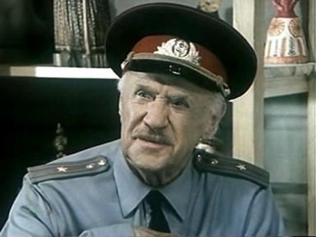 Михаил Жаров , 1899 - 1981. Этот артист известен, прежде всего, образом находчивого милиционера Анискина из серии фильмов 70-х годов.