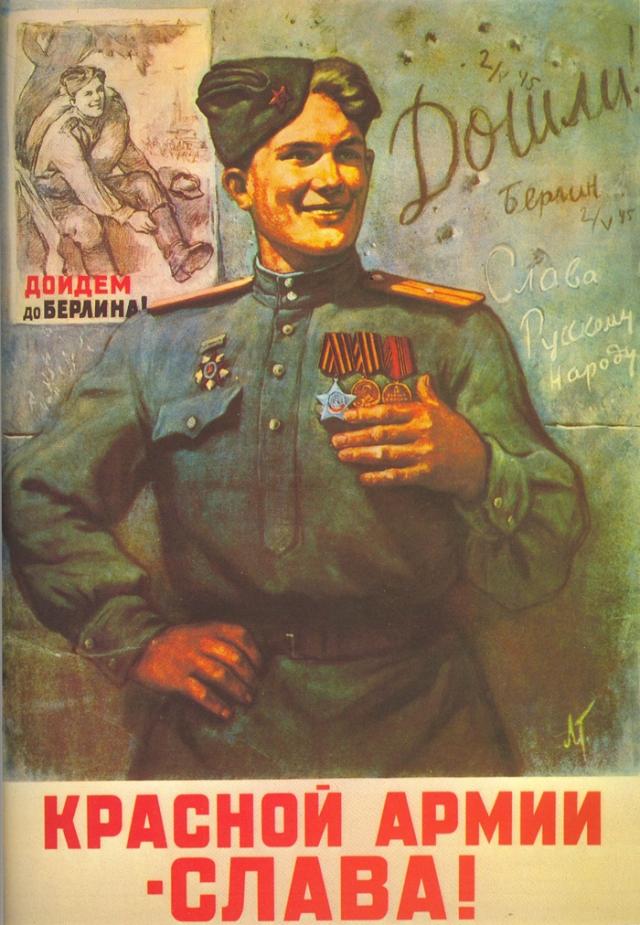 При этом Голосов изображен с погонами рядового, хотя был в звании лейтенанта.