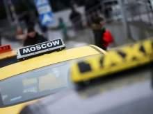В Москве таксист вымогал 10 тысяч рублей за поездку у болельщиков
