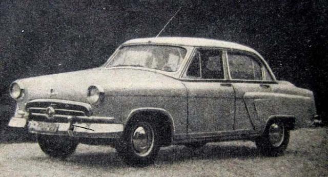 """""""ГАЗ 21Р ВОЛГА"""" (1965-1970)."""