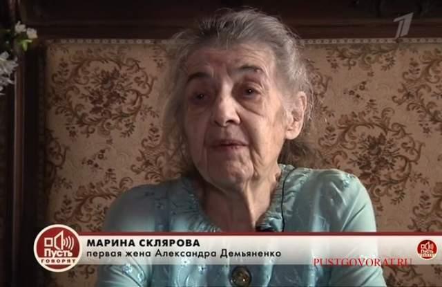 Супругой Демьяненко была его школьная подруга Марина Склярова.