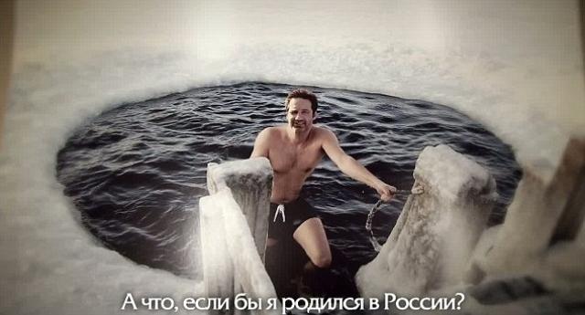 По-русски актер не говорит, но в совершенстве владеет ивритом и любит русскую литературу. И, кстати, тоже с удовольствием снялся в русской рекламе.
