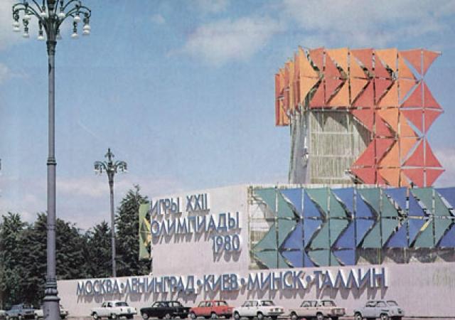 """В 1977 г. Олимпийский комитет в эфире передачи """"В мире животных"""" выступил с обращением к советским гражданам с просьбой придумать для грядущих Олимпийских игр подходящий символ."""