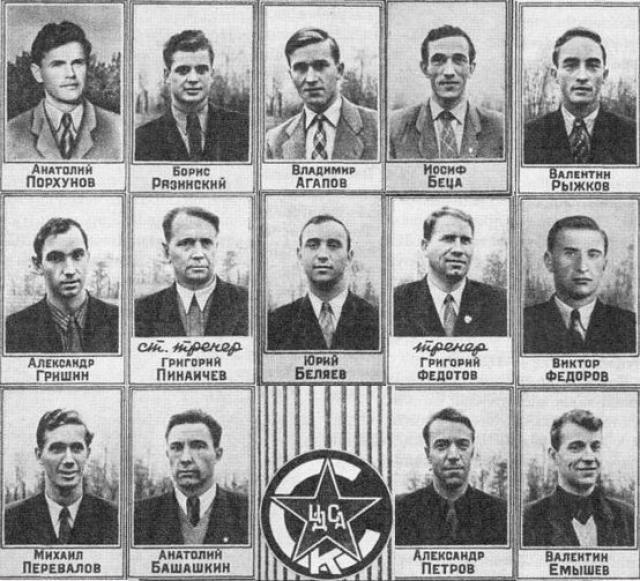 """""""Армейский"""" клуб собрали вновь через два года, когда Берию расстреляли. Сначала клуб назвали ЦДСА, ну а потом - ЦСКА."""