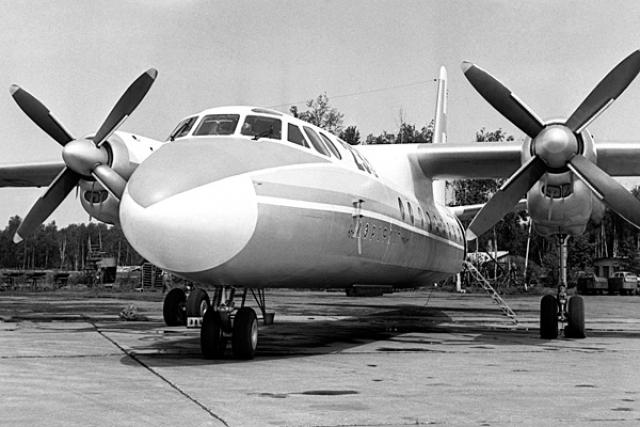 15 октября 1970 года должен был состояться обычный рейс Сухуми - Батуми. На борту находились 46 пассажиров (из них 17 женщин и 4-летний ребенок) и 5 членов экипажа. Время полета составляло всего полчаса.