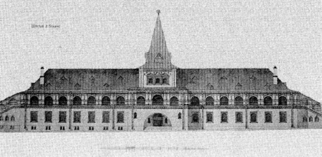 По его приказу для строительства Государственного Кремлевского дворца пришлось частично разрушать старую кремлевскую застройку - офицерские казармы Николая I и старую Оружейную палату, построенную в 1807–1810 годах.