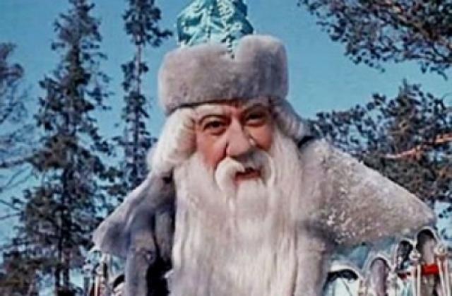 Александр Хвыля , 1905-1976. Этот актер нам знаком прежде всего в образе незабываемого Морозко.