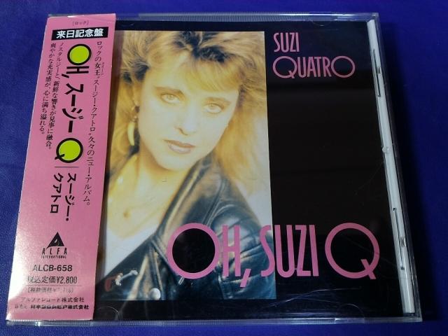 """Затем последовал период молчания, лишь после продолжительного перерыва, в 1990 году вышел новый альбом Сюзи Кватро, """"Oh Suzi Q"""". Самым тяжелым для Сюзи стал 1992 год: она пережила кончину матери и развод."""