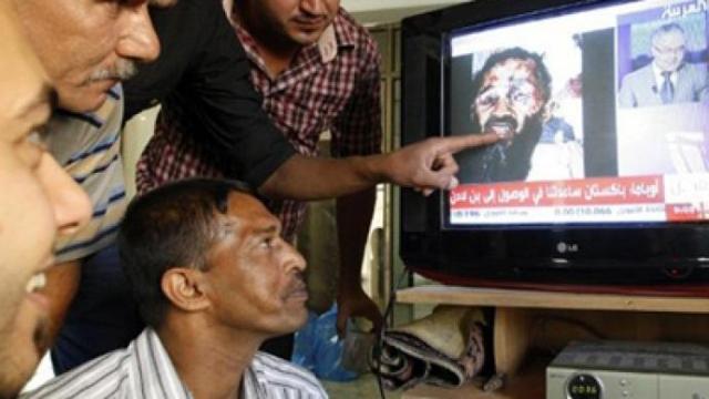 Тогда как тело бен Ладена забрали американские военные, тела четырех других убитых в ходе атаки были оставлены на территории укрытия, их позже забрали пакистанские органы.