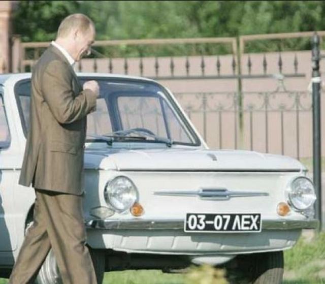 """В 1974 году он выиграл в лотерею """"Запорожец""""."""