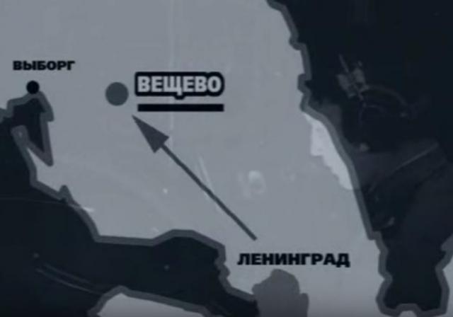 В 16:05 самолет приземлился на военном аэродроме Вещево неподалеку от финской границы.