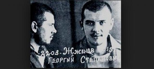 Это знакомство заметили работники кино, что послужило поводом для его обвинения в шпионской деятельности. 4 июля 1938 года арестован по обвинению в шпионаже и осужден на 5 лет исправительно-трудовых лагерей.