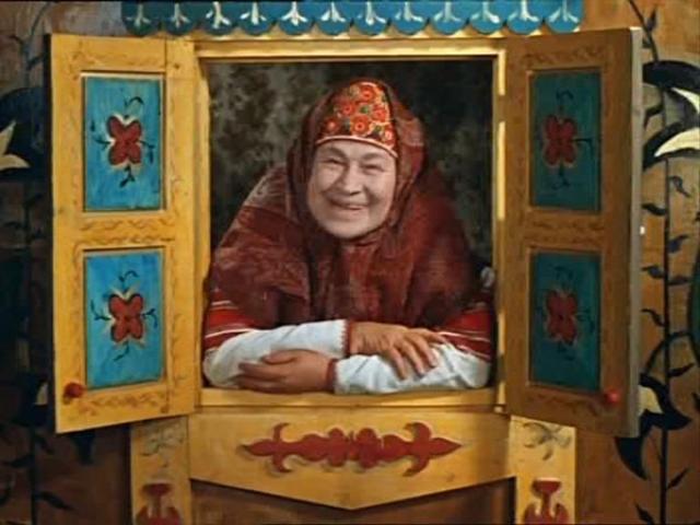 """Анастасия Зуева , 1896-1986. Великолепная актриса запомнилась советским детишкам, как забавная сказительница замечательных сказок Александра Роу: """"Варвара-Краса, длинная коса"""", """"Огонь, вода и... медные трубы"""", """"Морозко""""..."""