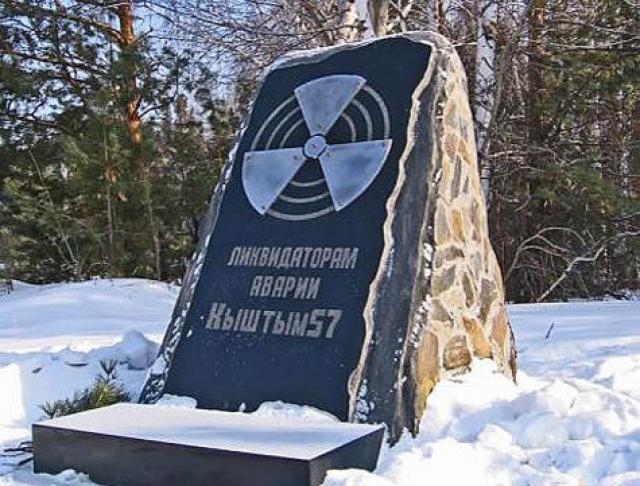 """В Советском Союзе факт взрыва на химкомбинате """"Маяк"""" впервые подтвердили в июле 1989 года на сессии Верховного Совета СССР…"""
