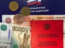 СМИ: россиянам отказывают в пенсии из-за нехватки баллов