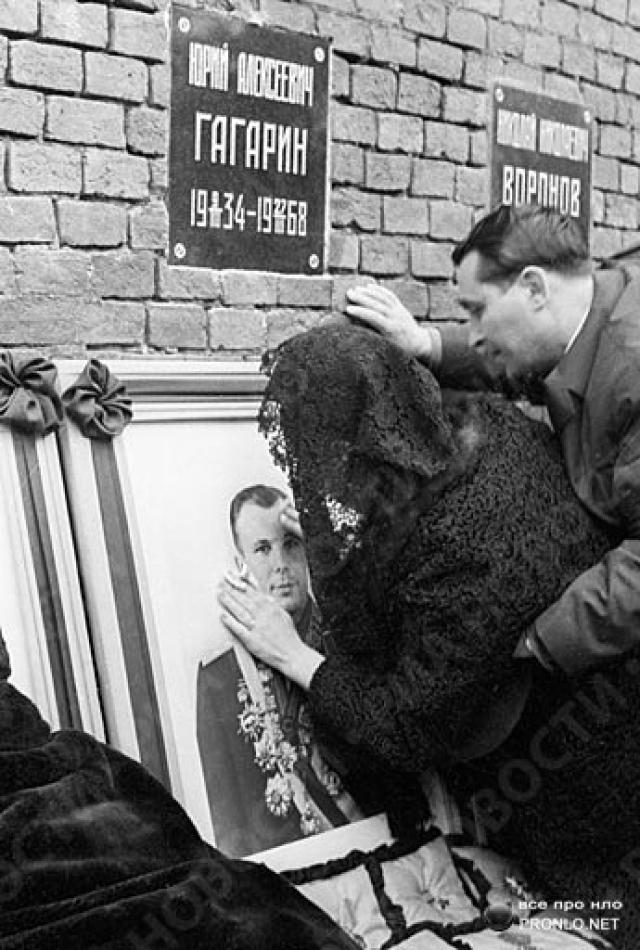 Жене Гагарина Валентине Ивановне это письмо передадут после авиакатастрофы 27 марта 1968 года, в которой погиб первый космонавт Земли.