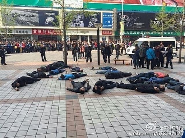 Попытка группового самоубийства таксистов в Пекине. Утром 4 апреля 2015 года таксисты из города Суйфэньхэ приехали в Пекин для обращения к центральным властям с жалобами на условия работы перевозчиков в их городе.