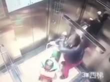 Няня начала бить в лифте ребенка сразу, едва мать отдала его ей