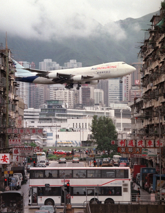 Аэропорт Кай Так, Гонконг (сейчас закрыт)