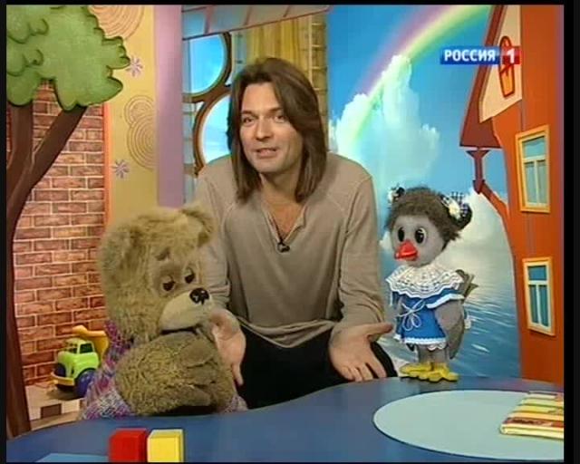 Дядя Дима. Когда Федорова ушла в декрет, передачу вел певец Дмитрий Маликов.