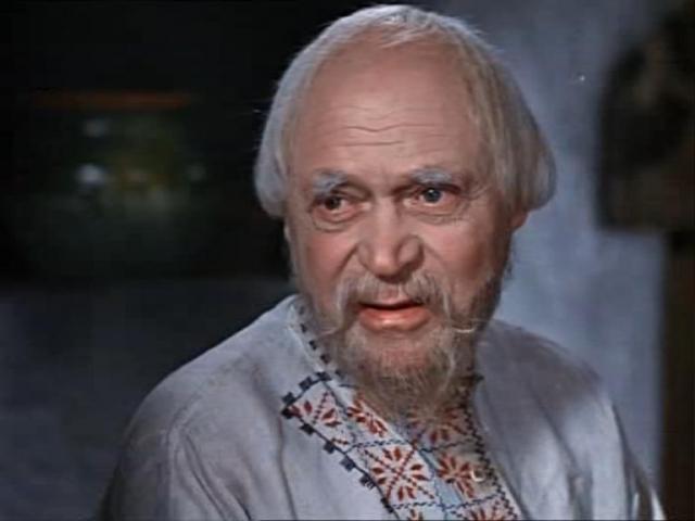 Павел Павленко , 1902-1993. Актер знаком нам прежде всего ролями недотеп-стариков в сказках Александра Роу.