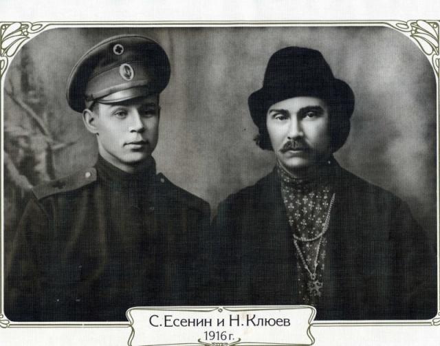 Николай Клюев. Поэт не заводил романов с женщинами на протяжении 53 лет жизни, зато, по воспоминаниям современников, неровно дышал к младшему товарищу Сергею Есенину.