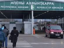 Абхазские пограничники избили россиянина, отказавшегося заходить на их территорию