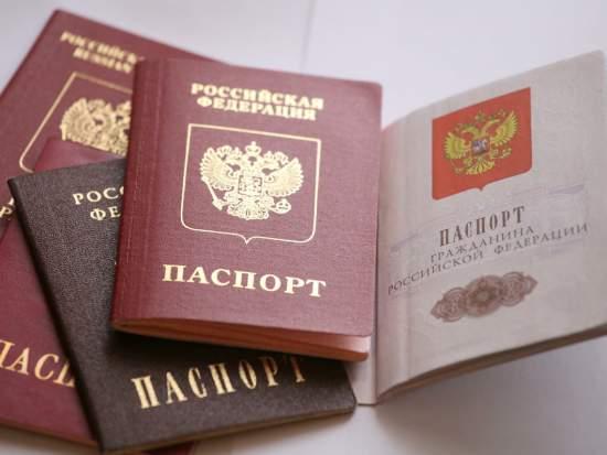 Где можно сдать сертификат о знании русского языка для гражданства