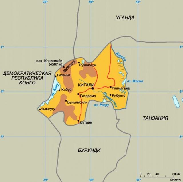 Руанда - небольшое государство в Восточной Африке. После Первой мировой войны Руанда, объединенная с Бурунди, стала территорией под властью Бельгии.