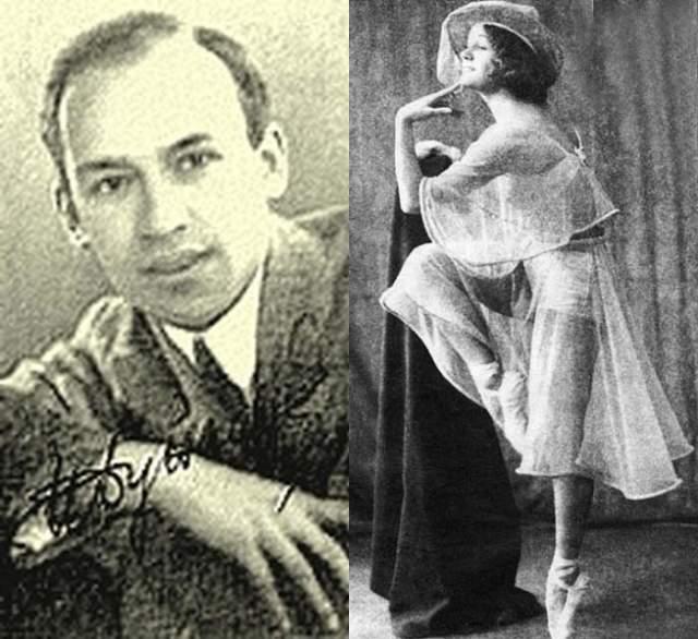 Он был женат на студентке Марии Швецовой, но уже через год развелся. Второй супругой стала Зина Судейкина, балерина, которой он писал сольные номера. В то же время у него были и другие любимые женщины - и жена актера Павла Поля Лидия Петкер, и танцовщица Наталья Гаярина, а потом и Смирнова.