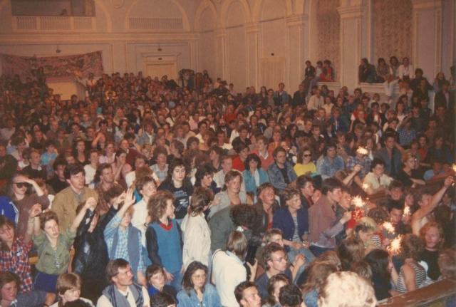 Советский рок-клуб (1985)