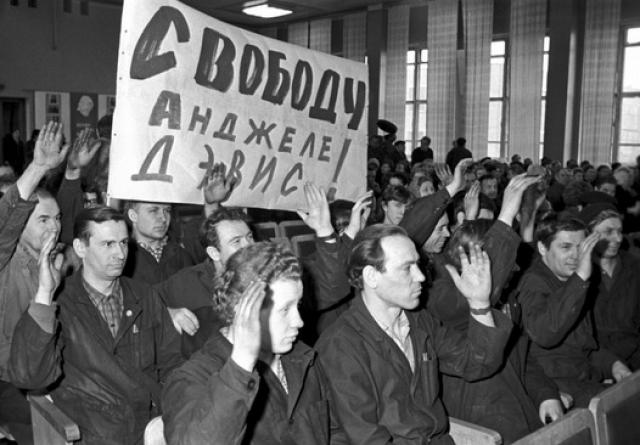 Анджеле посылали письма поддержки из всех стран социалистического блока. Акции в ее поддержку прокатились по всей Европе, да и в самой Америке на ее защиту встали сотни тысяч человек.