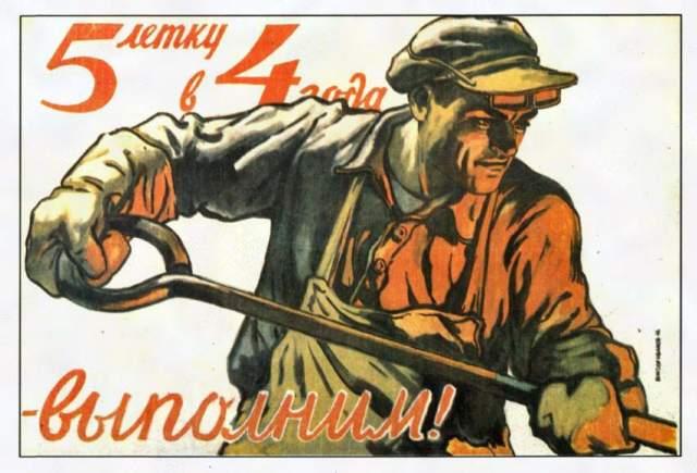 """Писатель Джордж Оруэлл в романе-антиутопии """"1984"""" несколько раз делал акцент на формулу """"Дважды два равняется пяти"""", вдохновением для которой послужил советский лозунг """"Пятилетку — в четыре года!""""."""