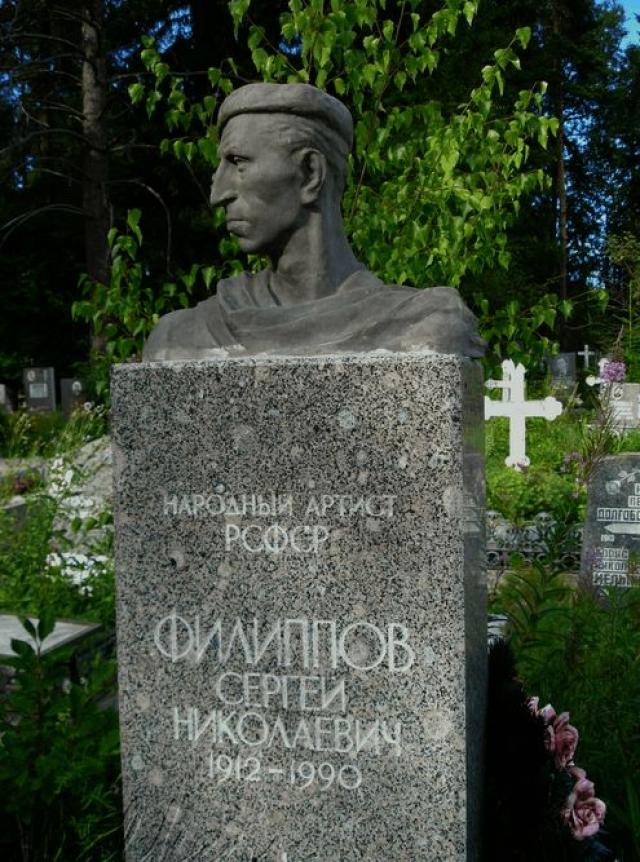 Актер умер спустя год, от рака, в своей квартире. Филиппов был похоронен на Северном кладбище.