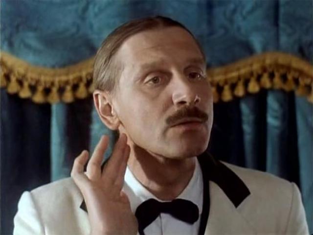 Заслуженный артист России Сергей Рубеко, игравший в Театре им В. В. Маяковского, очень обижался, что его стали узнавать только после этого ролика.