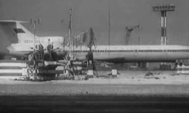 7 февраля 1981 года, с военного аэродрома Пушкин, расположенного под Ленинградом, должен был вылететь самолет ТУ-104.
