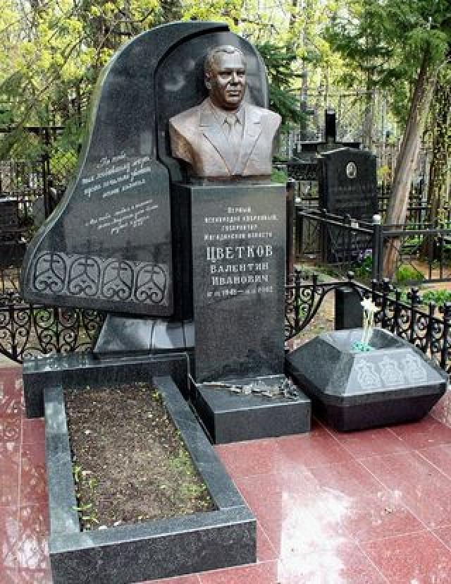 В 2011 г. присяжные сочли, что вина Мартина Бабакехяна, Артура Анисимова, Александра Захарова и Масиса Ахунца в причастности к убийству, совершенному в 2002 году, доказана. Мосгорсуд приговорил их к лишению свободы сроком от 13,5 до 19 лет.