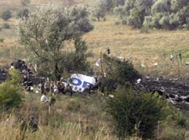 Вертолет обнаружен сгоревшим в районе урочища Малышкино в 18 км от находящегося на Байкале поселка Листвянка и в 80 км от Иркутска.