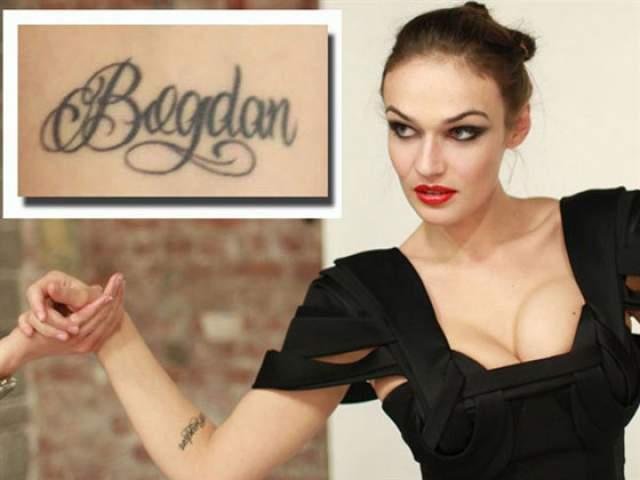 """Звезда """"Дома-2"""" Алена Водонаева сделала тату в честь своего сына, нанеся на правую руку имя Bogdan."""