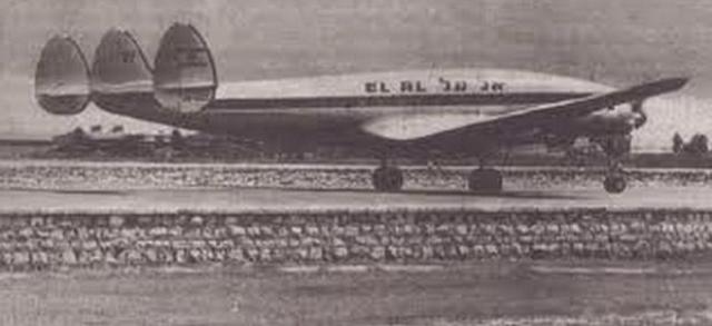 Израильский лайнер L-049 Constellation. Авиалайнер израильской авиакомпании El Al 27 июля 1955 года выполнял пассажирский рейс из Вены (Австрия) в Тель-Авив (Израиль), на его борту находились 58 человек (51 пассажир и 7 членов экипажа).