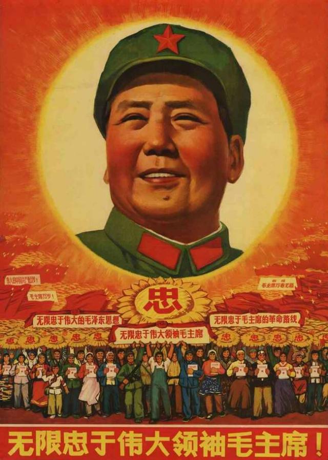Мао Дзэдун дал старт культурной революции, которая привела к масштабным репрессиям, преследованиям интеллигенции и научного сообщества, а также причинила невосполнимый урон образованию и культуре.