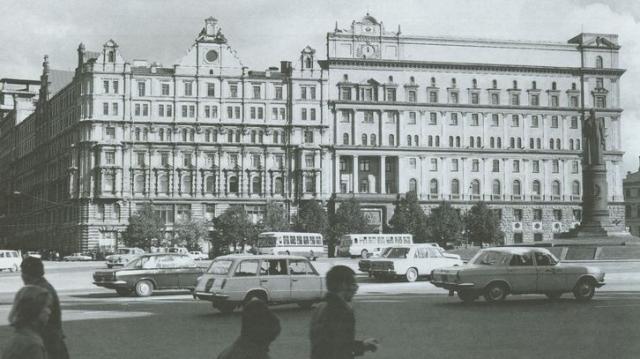 КГБ продолжил практику своих предшественников — Бюро № 1 МГБ СССР по диверсионной работе за рубежом и Бюро № 2 по выполнению спецзаданий на территории СССР — в области проведения так называемых «активных действий», под которыми подразумевались акты индивидуального террора на территории страны и за границей.