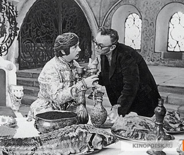 """""""Иван Васильевич меняет профессию"""" (1973)"""