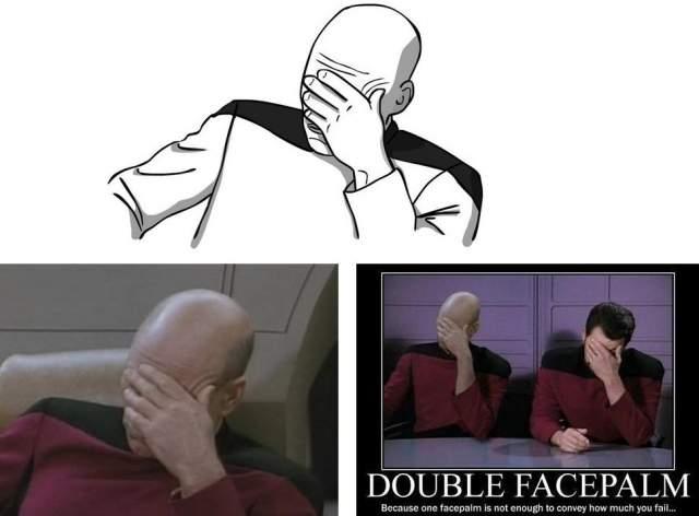 Facepalm (рукалицо) . Мем хорошо выражает эмоции в случае, если вы увидели глупый или бездарный материал. Опущенная голова с прикрывающей лицо рукой весьма доходчиво объясняет любому – «ты очень-очень плохо это сделал». Жест стал популярным в исполнении капитана из американского сериала«Звездный путь» (Star Trek).