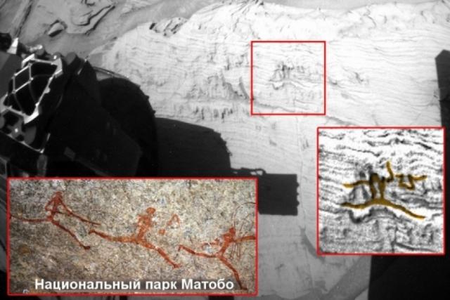 Уфолог Скотт Уоринг обнаружил на Марсе и вовсе наскальную живопись. По мнению Уоринга, рисунок напоминает бегущего человека или другое гуманоидное существо.