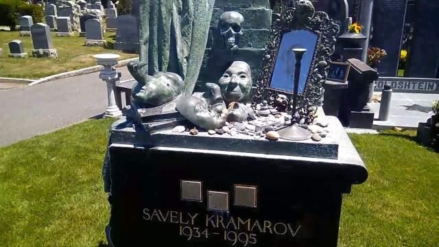 А это надгробие Савелия Крамарова .