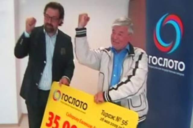 Евгений Сидоров, 35 млн рублей, Гослото, 2009 год. Житель Москвы купил билет за 560 рублей и не пожалел о столь высокой на то время ставке. Для любого человека выигрыш в такую сумму будет не лишним, что уж говорить о простом слесаре!