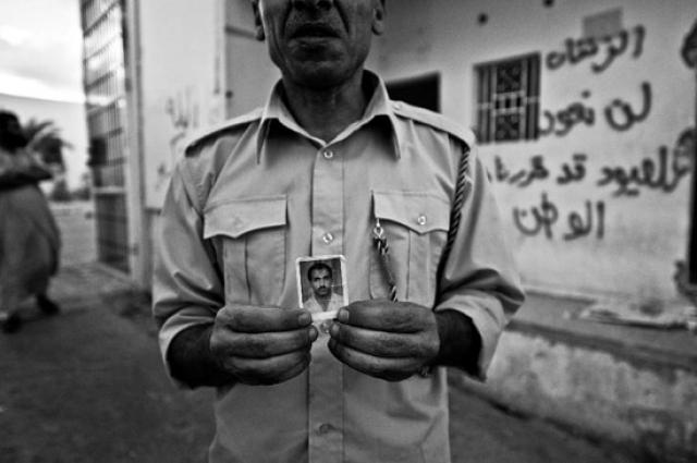 По оценке Human Rights Watch, массовое убийство в Абу-Салим является нарушением статьи 6 Международного пакта о гражданских и политических правах (право человека на жизнь).
